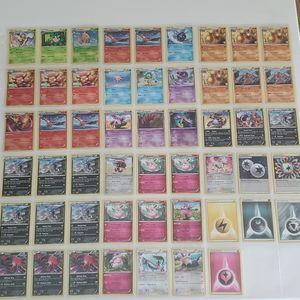 Lot of 52 Rare and Holo Pokémon Cards